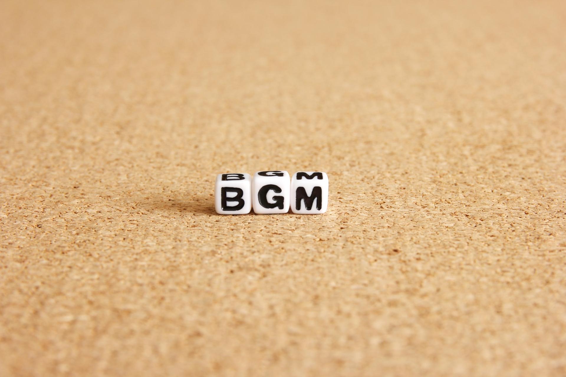 勉強にBGMはおすすめ?その効果と曲の選び方を教えます
