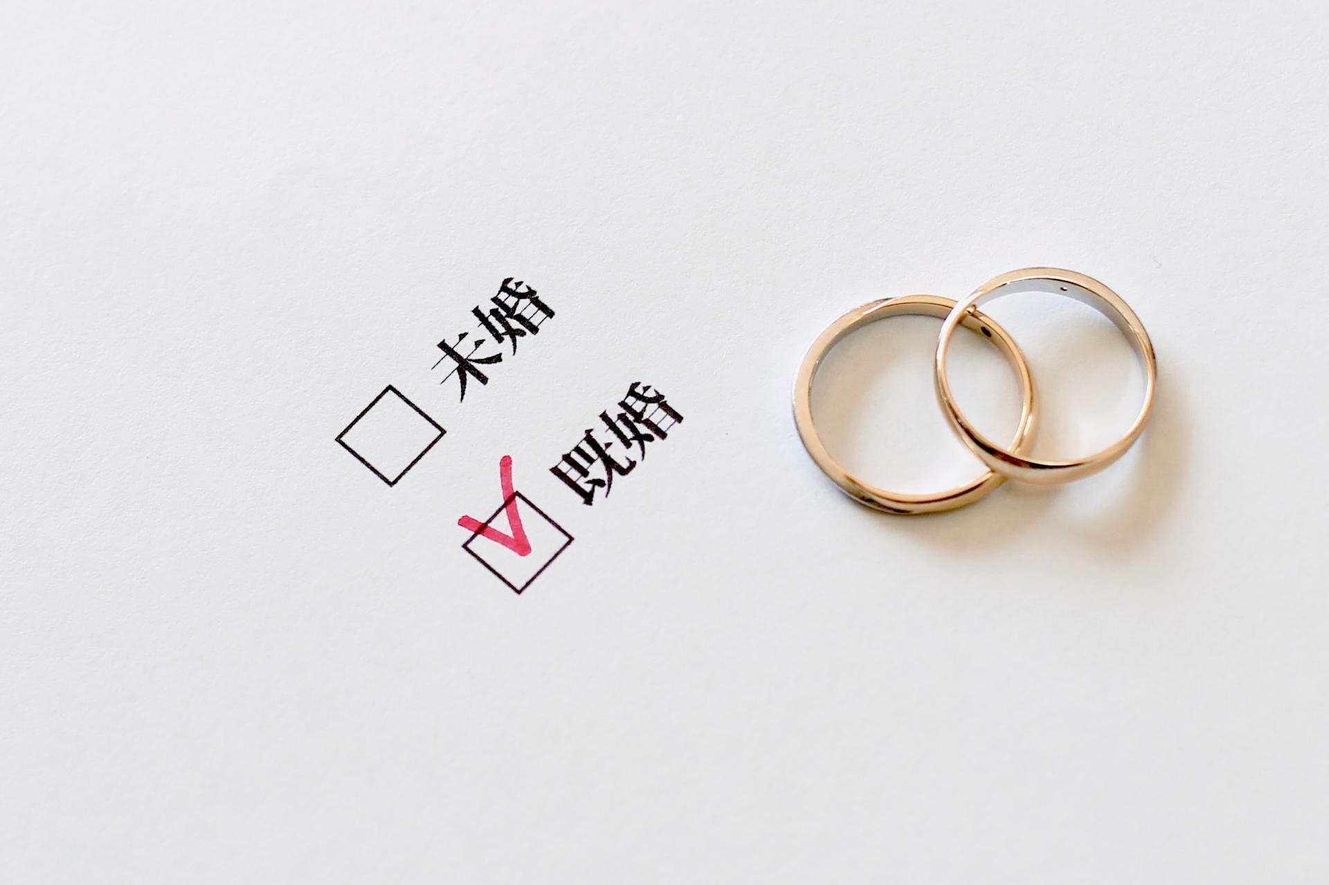 既婚者なのに好きな人ができてしまった。離婚する前に読んでみて!